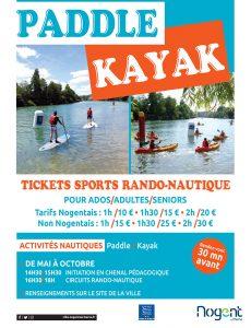 kayak paddle 2020-vignette